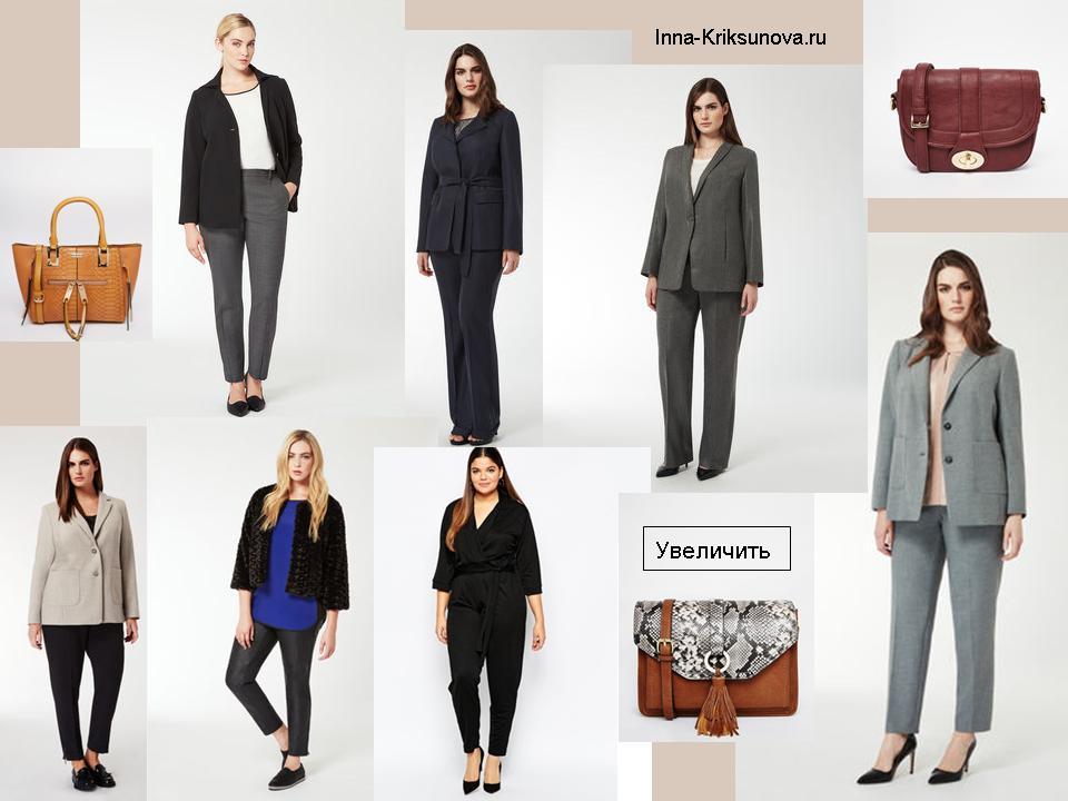 Модели кофт для полных женщин доставка