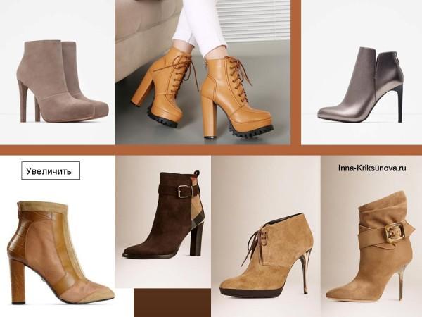 Ботинки на высоких каблуках, бежевые