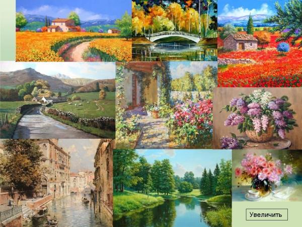 Картины для дома. Благоприятные сюжеты