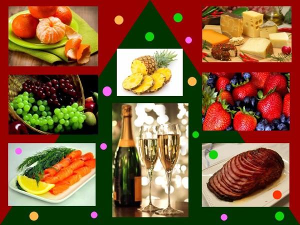 Еда для встречи Нового Года