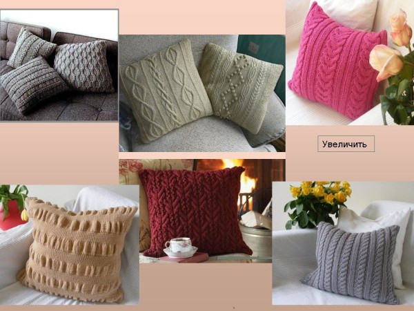 Декоративные подушки спицами своими руками 45