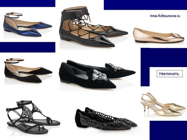 Нарядные туфли без каблука