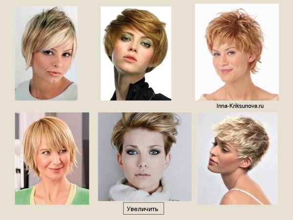 Быстрые укладки для светлых волос