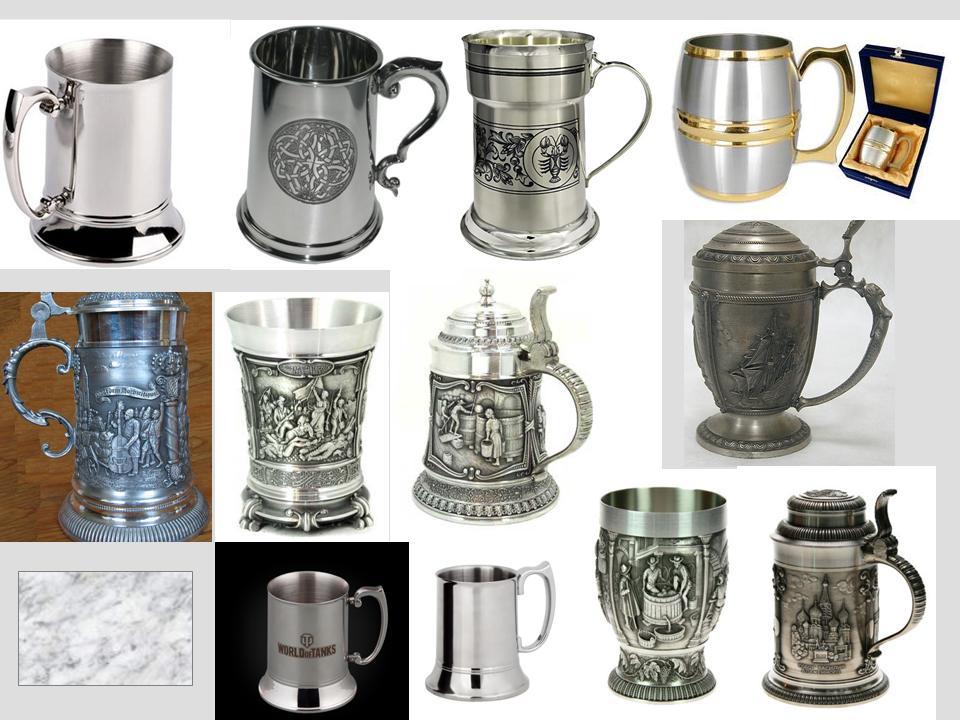 Кружки для пива, металлические