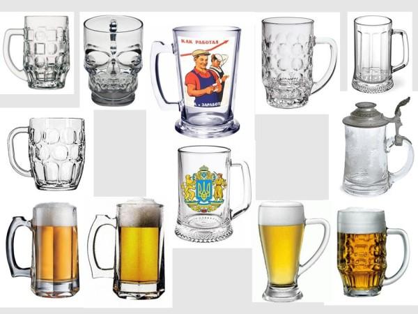 Кружки для пива, стеклянные