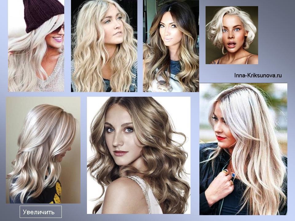 цвет волос 2016 фото новинки