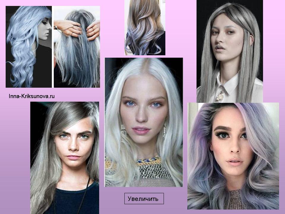 Фото причесок и цвета волос