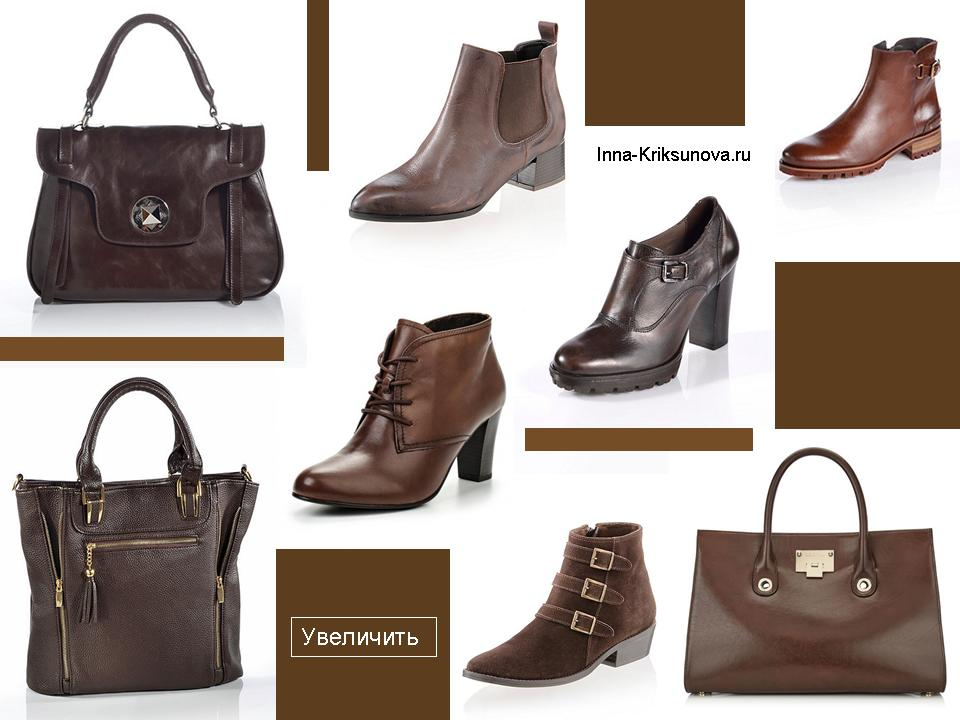 Обувь и сумки для зрелых женщин, коричневые