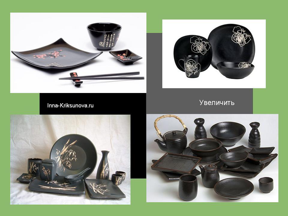 Посуда, японский стиль, черная