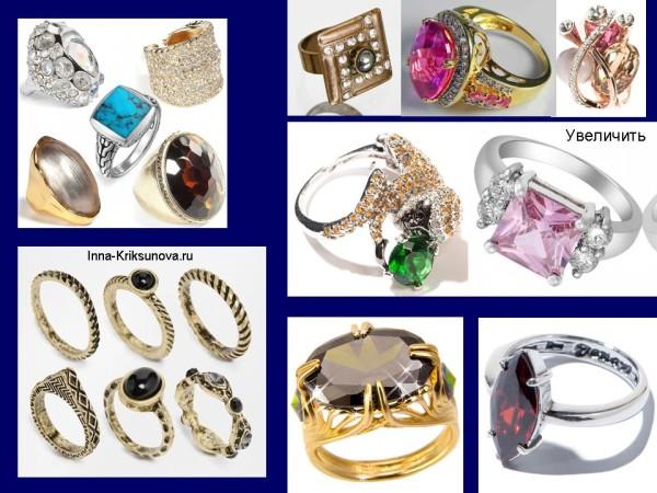 Бижутерия, модные кольца и перстни 2016