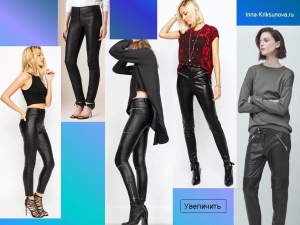 Кожаные брюки, черные
