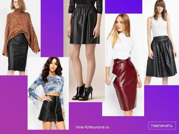 Кожаные юбки, прямые и широкие