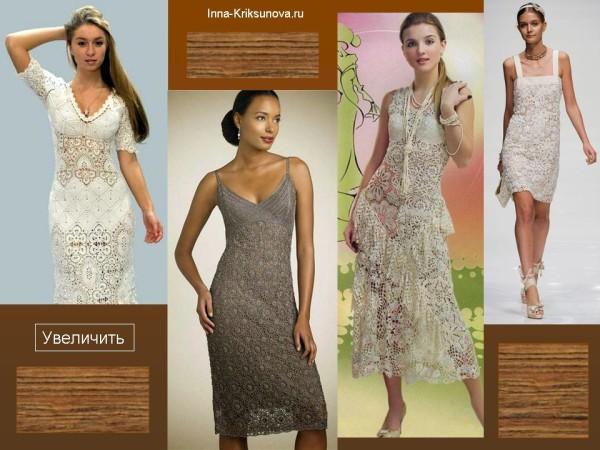 Вязание вечерних платьев фото