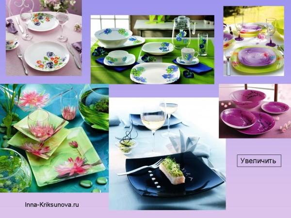 Посуда Люминарк, цветочный узор