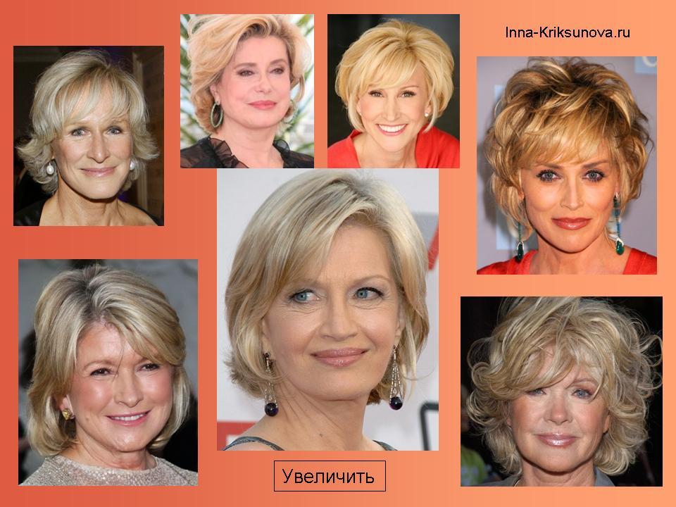 Прически для женщин за..., блондинки