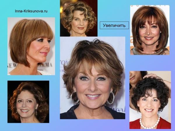 Прически для женщин за... на средние волосы