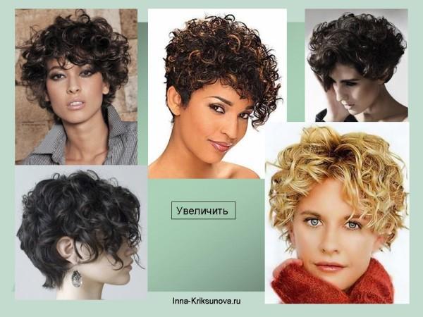 Округлые стрижки для кудрявых волос