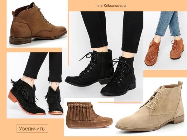 Женские ботинки без каблука, весна 2016