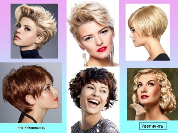 Прически для коротких волос, женственность и шарм