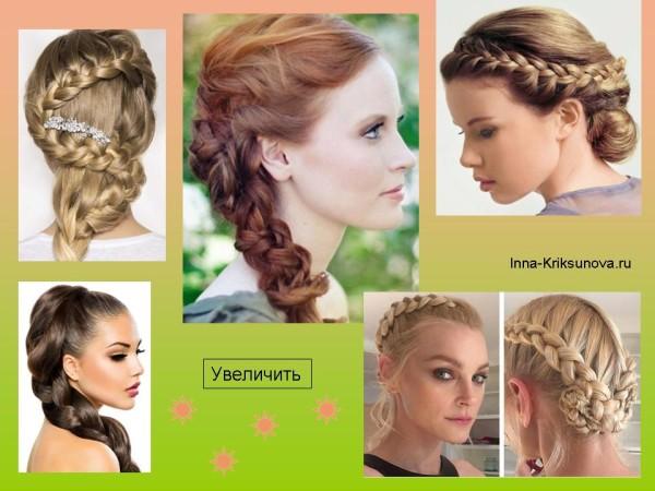 Женственные прически для длинных волос, косы