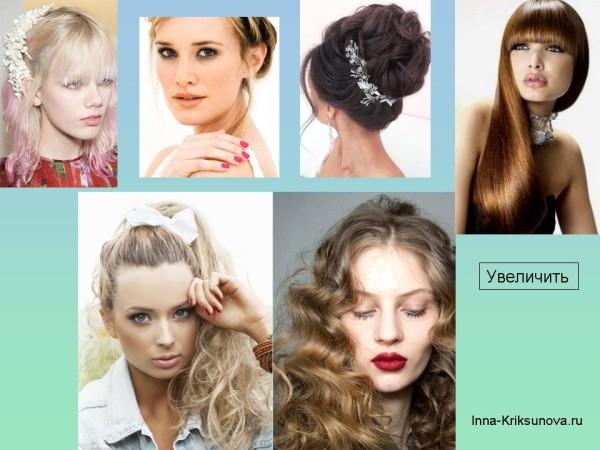 Прически для длинных волос, женственность и шарм