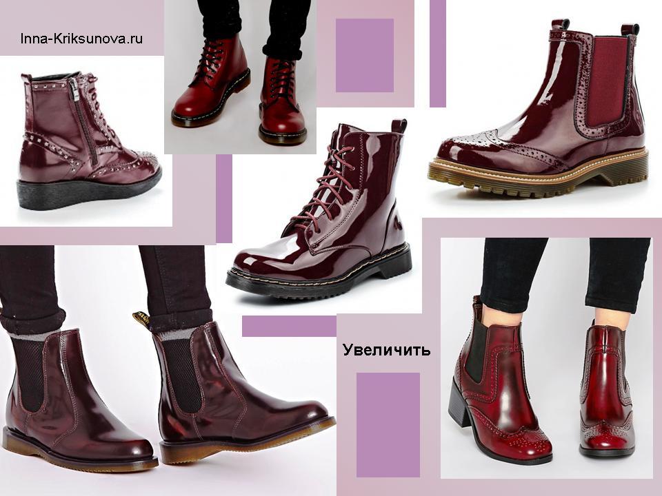 Израильские модные ботинки раз все