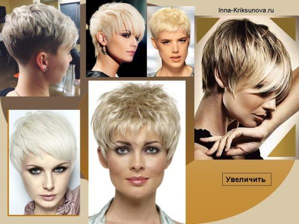 Короткие стрижки для блондинок, с челками