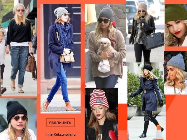 Женские шапки бини, стрит-мода