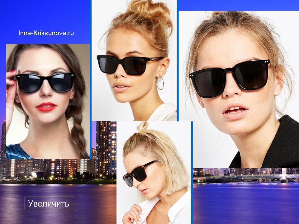 Солнцезащитные очки, квадратная форма