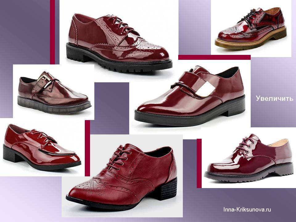 Женские полуботинки на шнурках, бордо