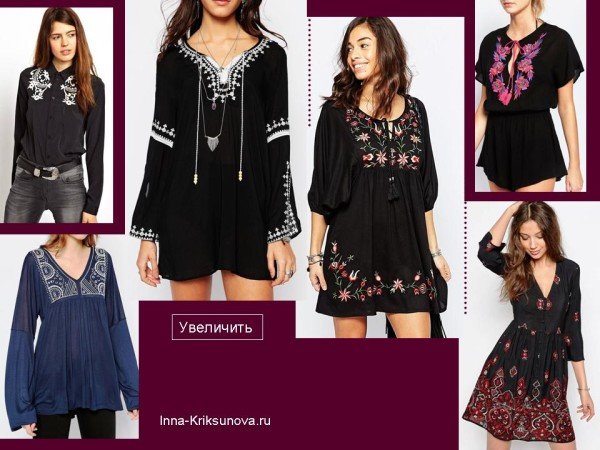 Блузки и платья с вышивкой, этно стиль