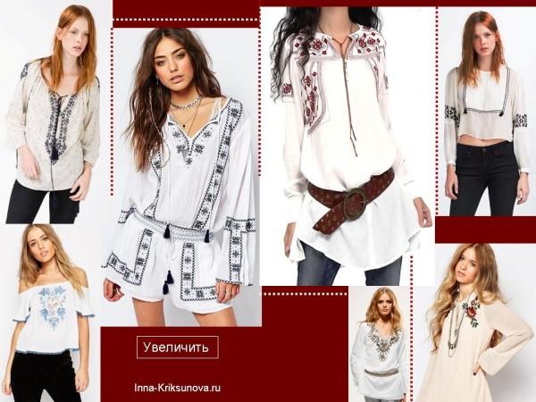 Блузки с вышивкой, этно стиль