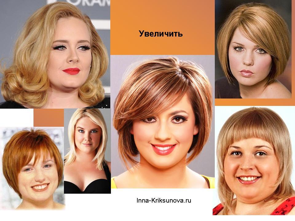 Прически и цвет волос круглое лицо