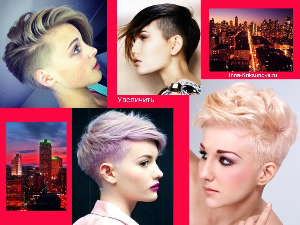 Гепариновая мазь от геморроя: отзывы о применении Женские стильные причёски с выбритыми висками