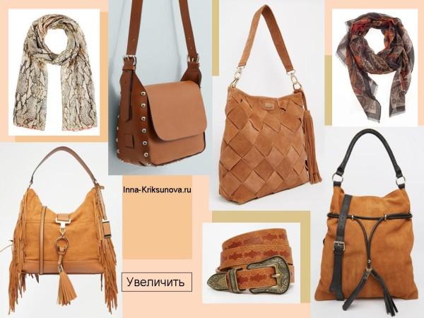 Женские сумки на весну 2016