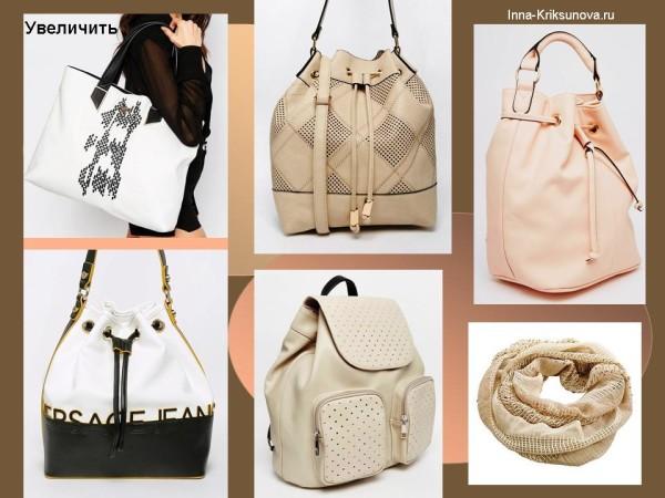 Модные весенние светлые сумки 2016