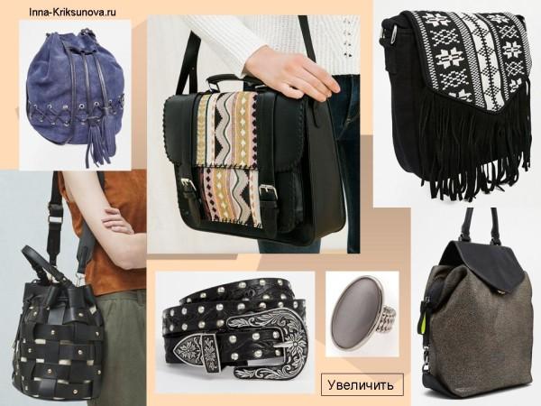 Женские сумки 2016, темные