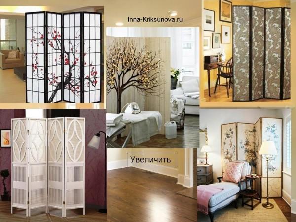 Узорчатые ширмы для зонирования комнаты