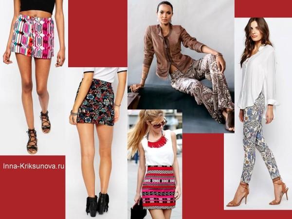 Этнический стиль. Юбки, брюки