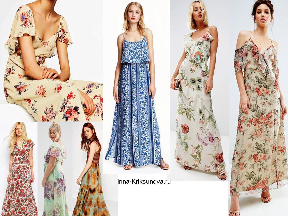 Длинное летнее платье 2017