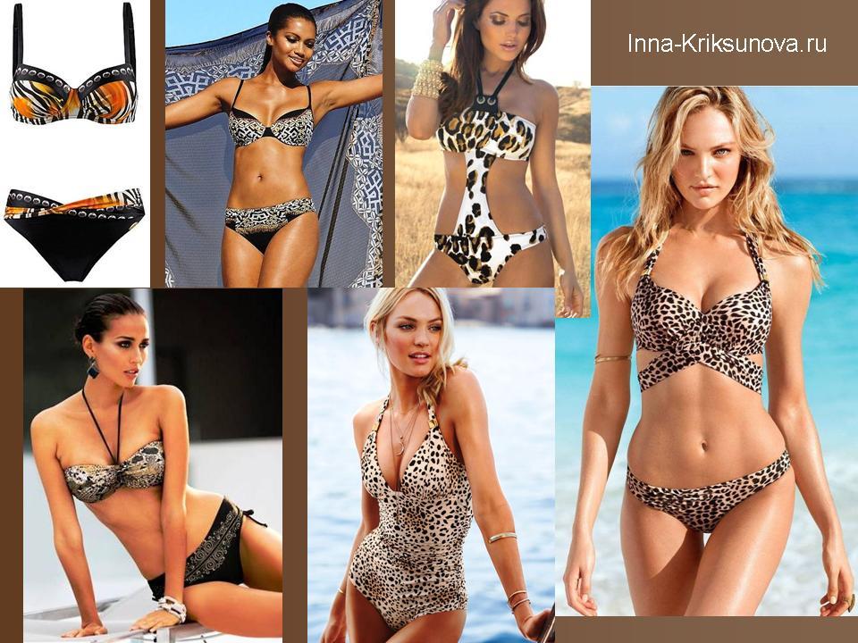 Леопардовые Купальники Купить