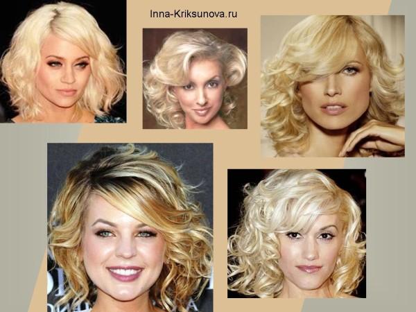 Прически для средних волос 2016, блонд