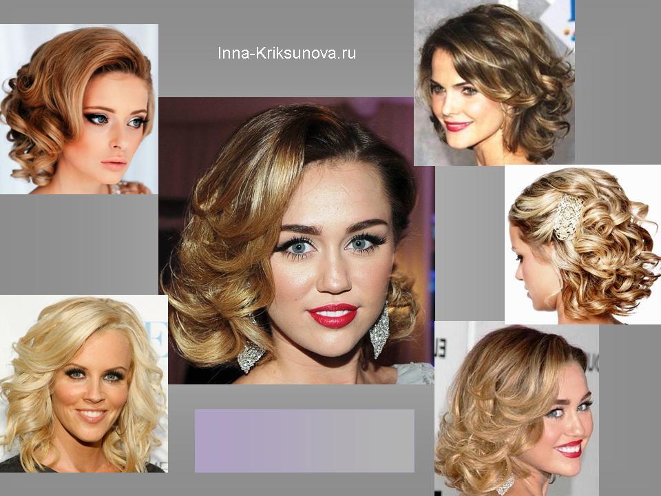 вечерние причёски на средние волосы фото 2016
