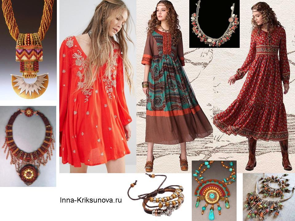 Этническое платье спб