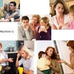 Вмешательство в жизнь взрослых детей, конфликты