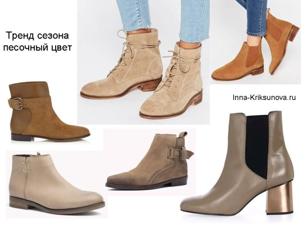 Женские ботинки осень 2016, бежевые