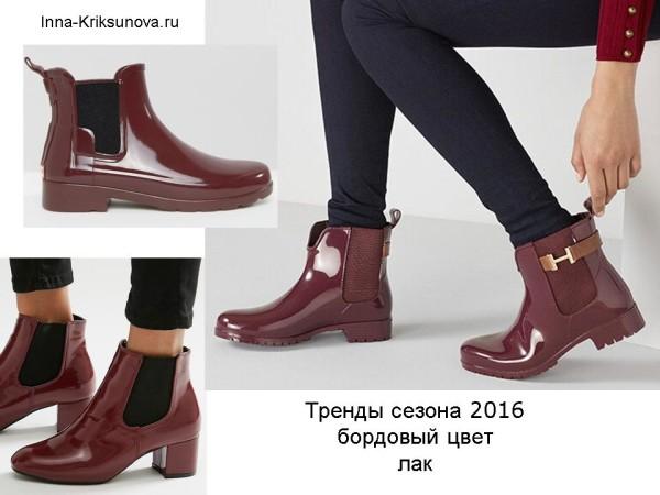 Женские ботинки осень 2016, бордовые