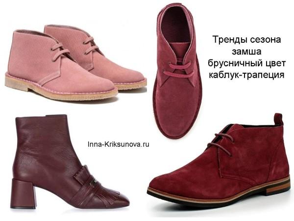 Женские ботинки осень 2016, бордо
