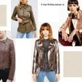Кожаные куртки 2016, разные