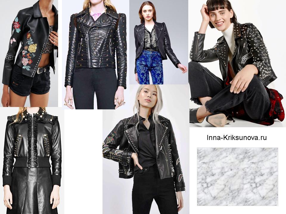 ac42aa22638 Кожаные куртки 2016  байкер стиль рулит